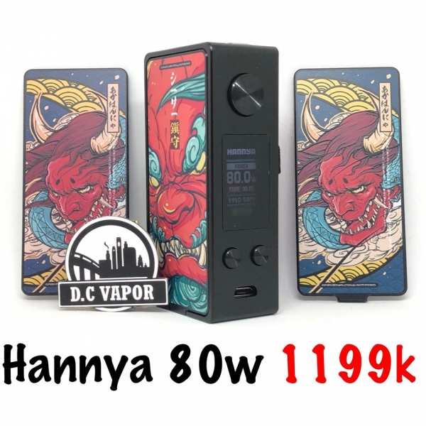 Hannya 80w Authentic